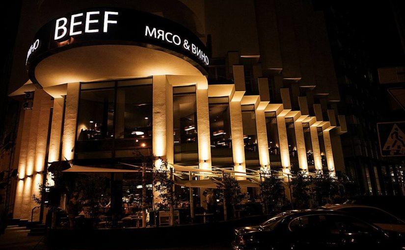 Лучший мясной ресторан Киева BEEF meat & wine